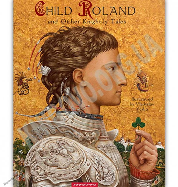 Child+Roland+and+Other+Knightly+Tales+%D0%92%D0%B8%D0%B4%3A+%D0%90%D0%91%D0%90%D0%91%D0%90%D0%93%D0%90%D0%9B%D0%90%D0%9C%D0%90%D0%93%D0%90 - фото 1