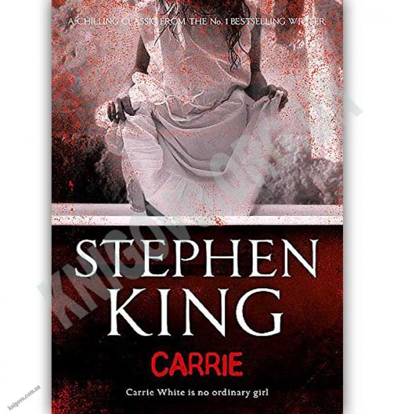 Carrie+%D0%90%D0%B2%D1%82%3A+Stephen+King+%D0%92%D0%B8%D0%B4%3A+Hodder+%26+Stoughton+Ltd - фото 1