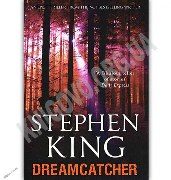 Dreamcatcher+%D0%90%D0%B2%D1%82%3A+Stephen+King+%D0%92%D0%B8%D0%B4%3A+Hodder+%26+Stoughton+Ltd - фото 1