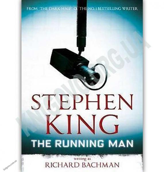 The+Running+Man+%D0%90%D0%B2%D1%82%3A+Stephen+King+%D0%92%D0%B8%D0%B4%3A+Hodder+%26+Stoughton+Ltd - фото 1