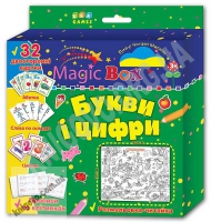 Букви і цифри Magic box Вид: УЛА