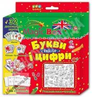 English Букви і цифри Magic box Вид: УЛА