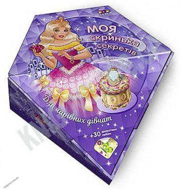Моя скринька секретів Для чарівних дівчат бузкова Вид: УЛА