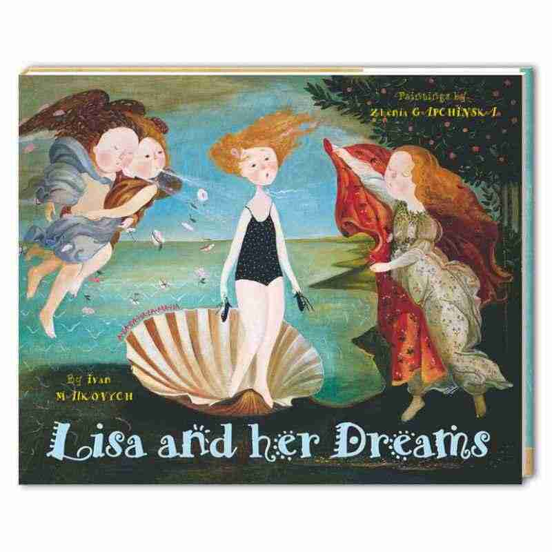 Lisa and her dreams Авт: Малкович Іван Вид: АБАБАГАЛАМАГА