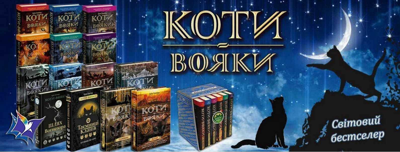 kotu-voyaki