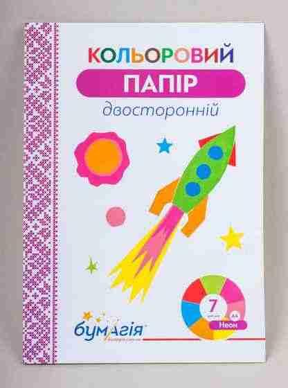 Набір кольорового паперу 7 кольорів неон