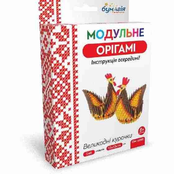 Модульне орігамі Великодні курочки 548 модулів OM-6081 Бумагія