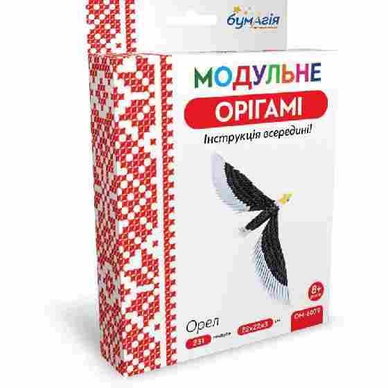 Модульне орігамі Орел 231 модуль OM-6079 Бумагія