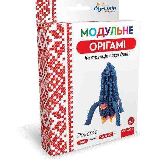 Модульне орігамі Ракета 515 модулів OM-6153 Бумагія