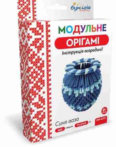 Модульне орігамі Синя ваза 465 модулів OM-6157 Бумагія