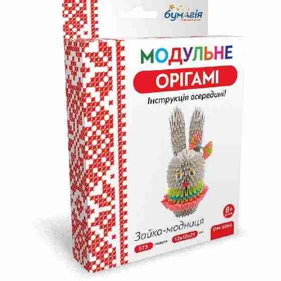 Модульне орігамі Зайка-модниця 573 модулів OM-6066 Бумагія