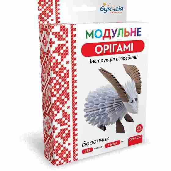 Модульне орігамі Баранчик 269 модулів OM-6059 Бумагія