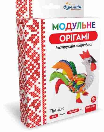 Модульне орігамі Півник 365 модулів OM-6184 Бумагія