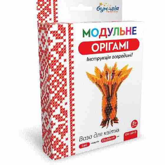 Модульне орігамі Ваза для квітів 560 модулів OM-6018 Бумагія