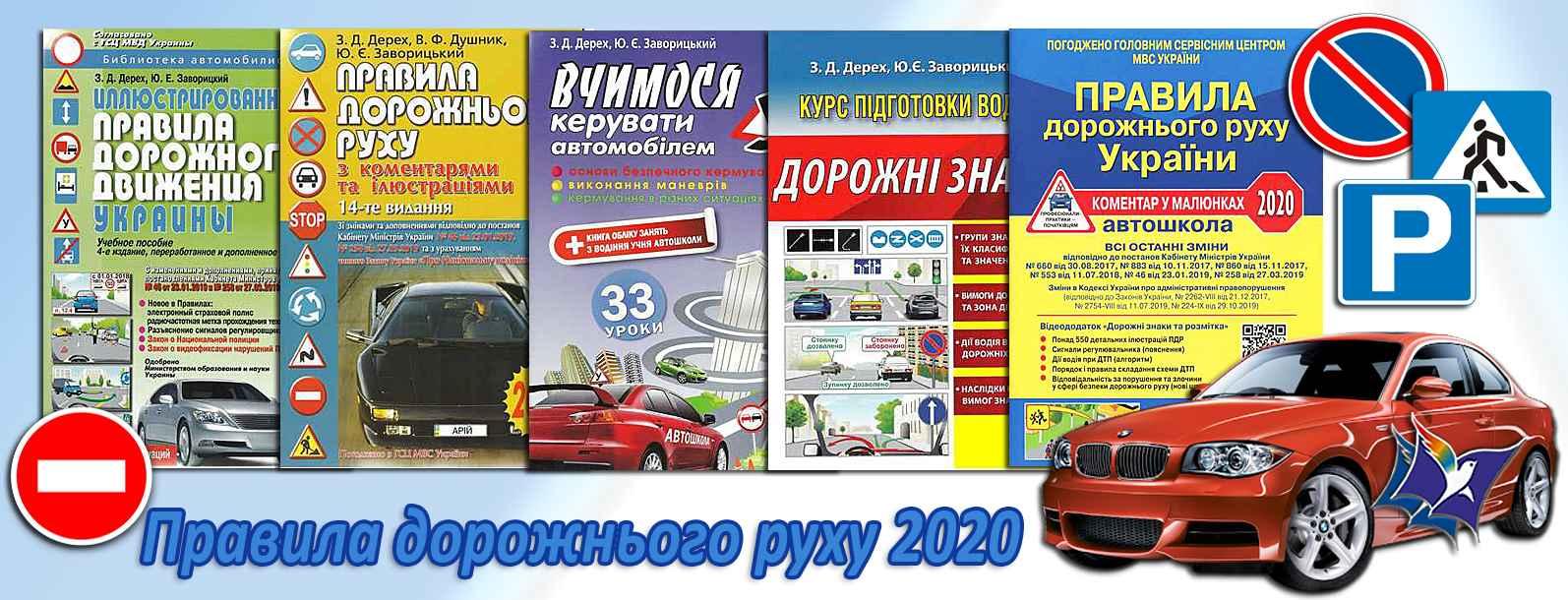PDR_2020.jpg