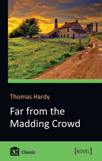 Far+from+the+Madding+Crowd - фото 1