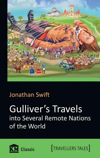 Gulliver%27s+Travels - фото 1