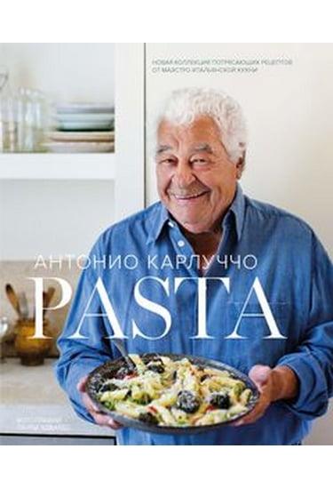 Pasta - фото 1