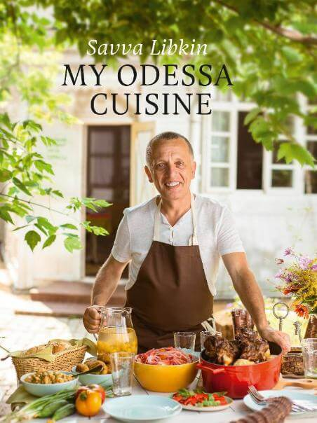 My+Odessa+Cuisine - фото 1